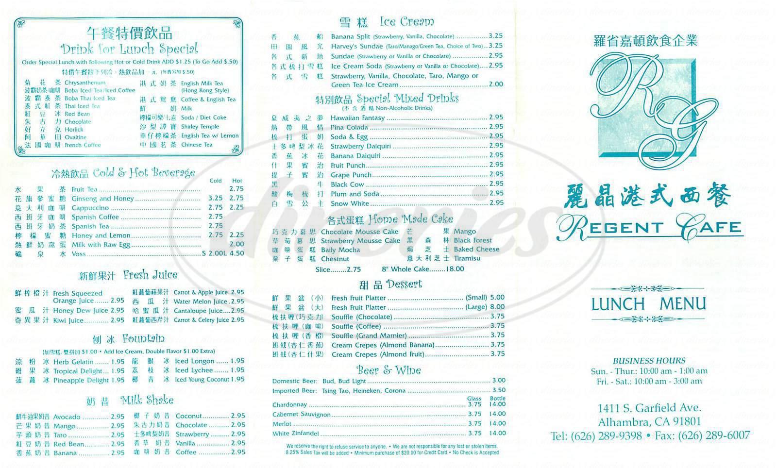 menu for Regent Cafe