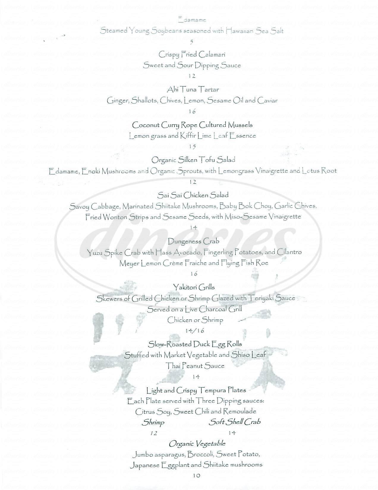 menu for Sai Sai
