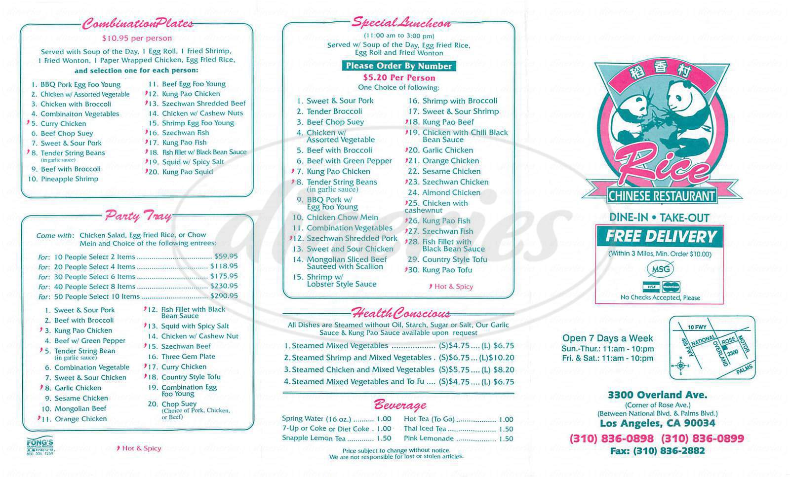 menu for Rice Chinese Restaurant