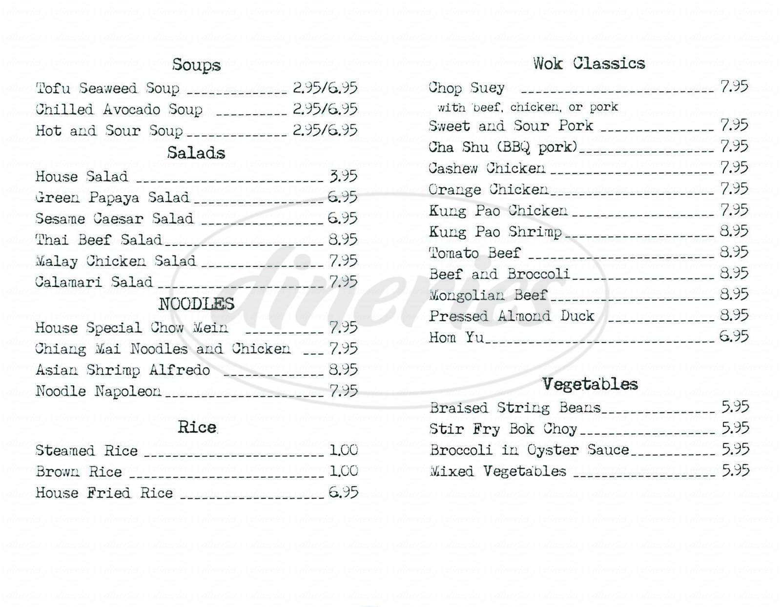 menu for Chop Suey Café & Lounge