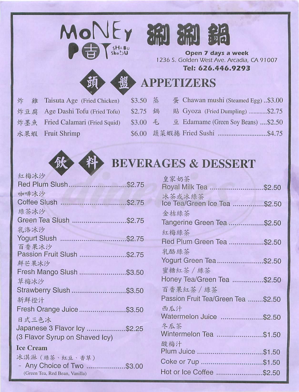 menu for Money Pot Shabu Shabu