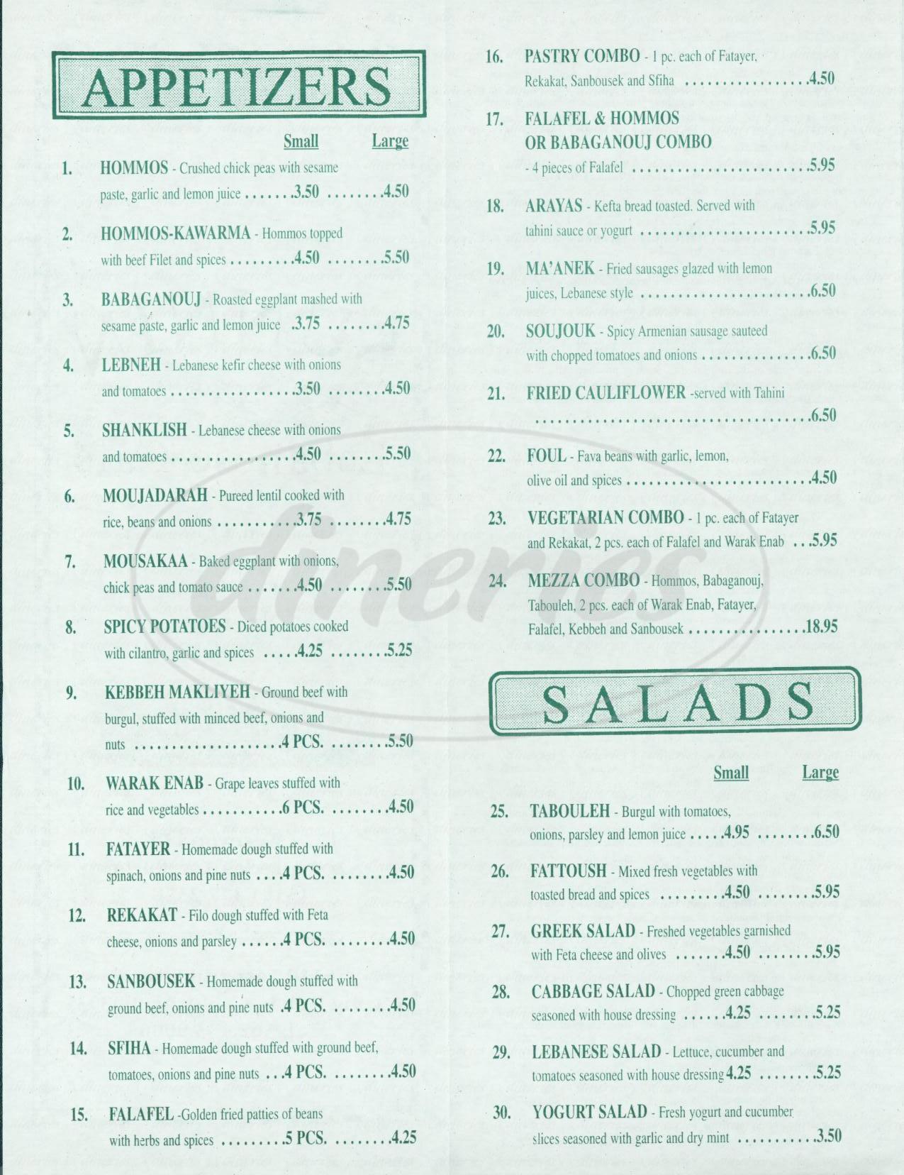 menu for Sunnin Lebanese Café