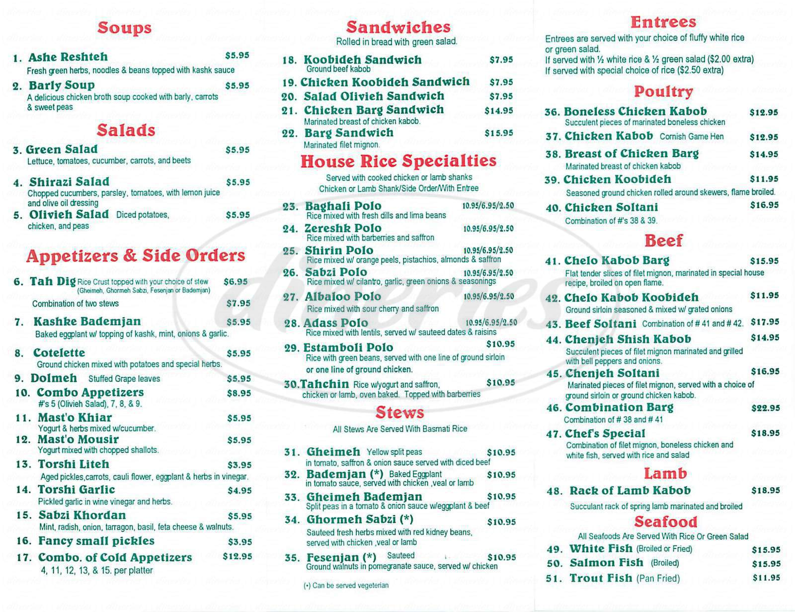 menu for Shaherzad Restaurant