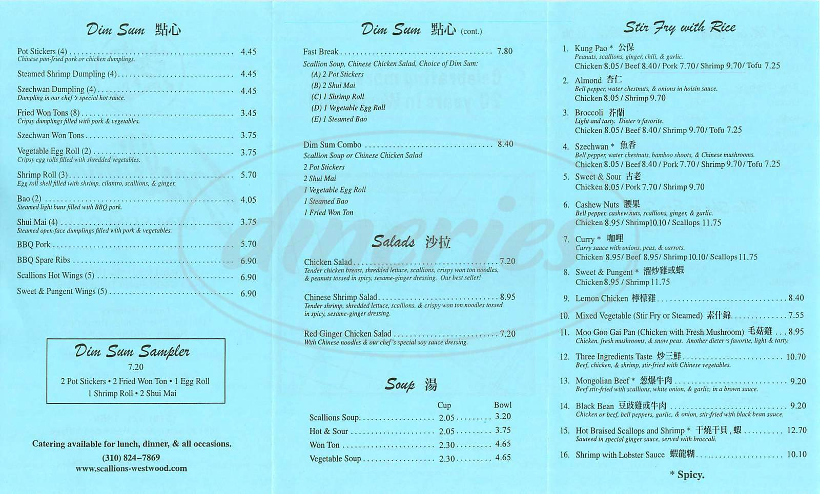 menu for Scallions Dim Sum Cafe