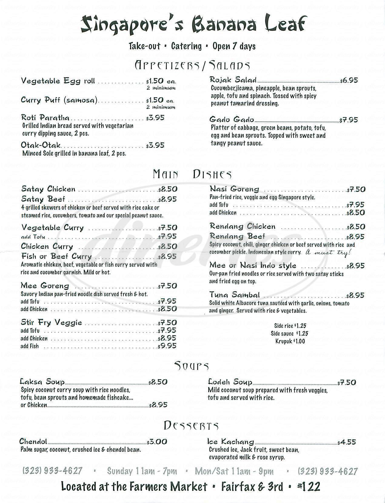 menu for Singapore's Banana Leaf