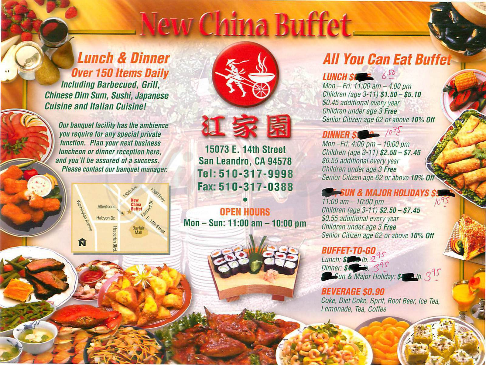 menu for New China Buffet