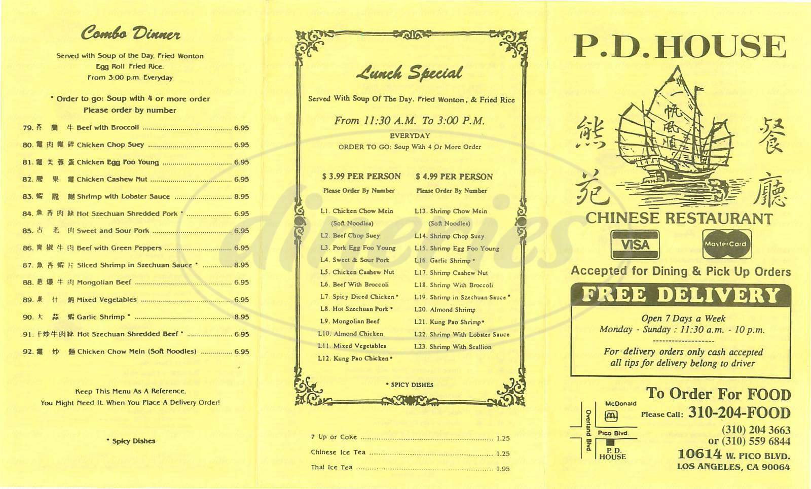 menu for P D House