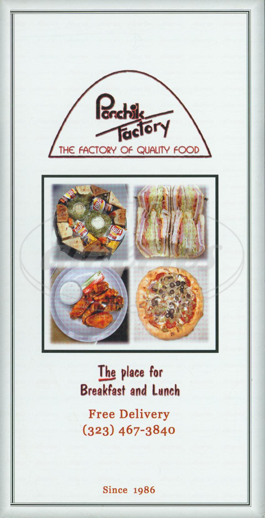 menu for Ponchik Factory