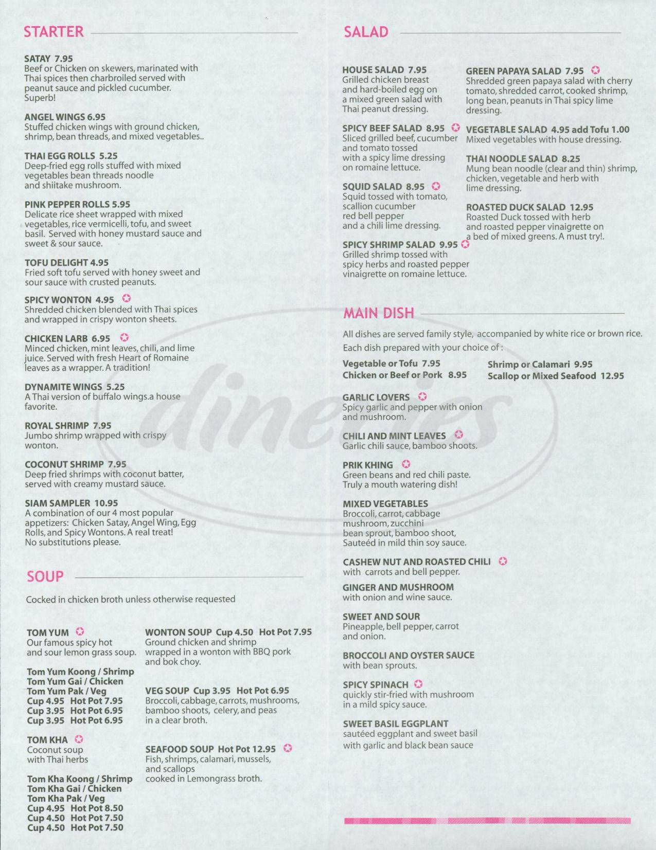 menu for Pink Pepper Thai Cuisine