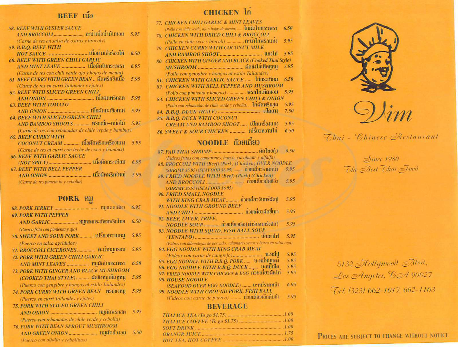 menu for Vim Thai Chinese Restaurant