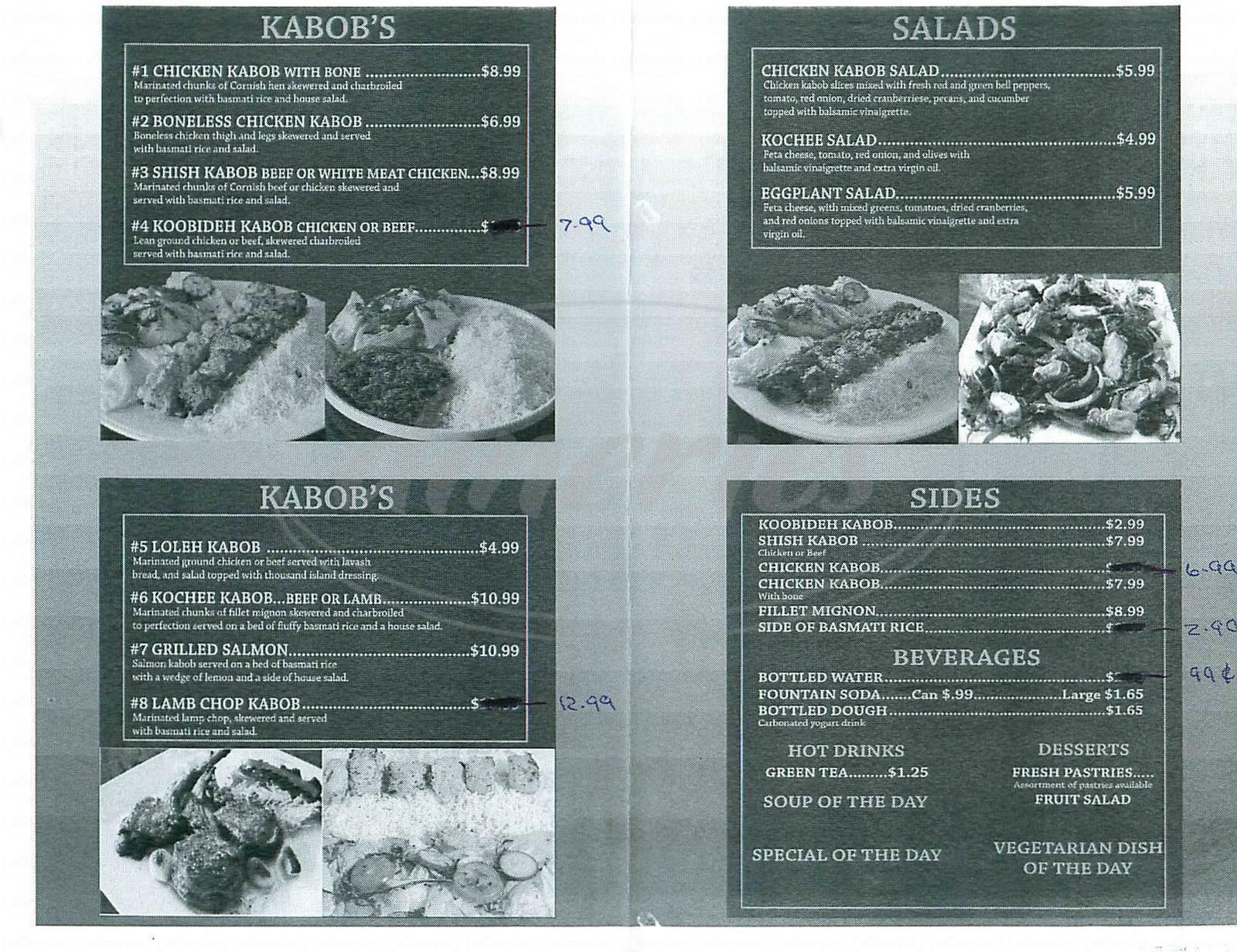 menu for Kochee Kabob House
