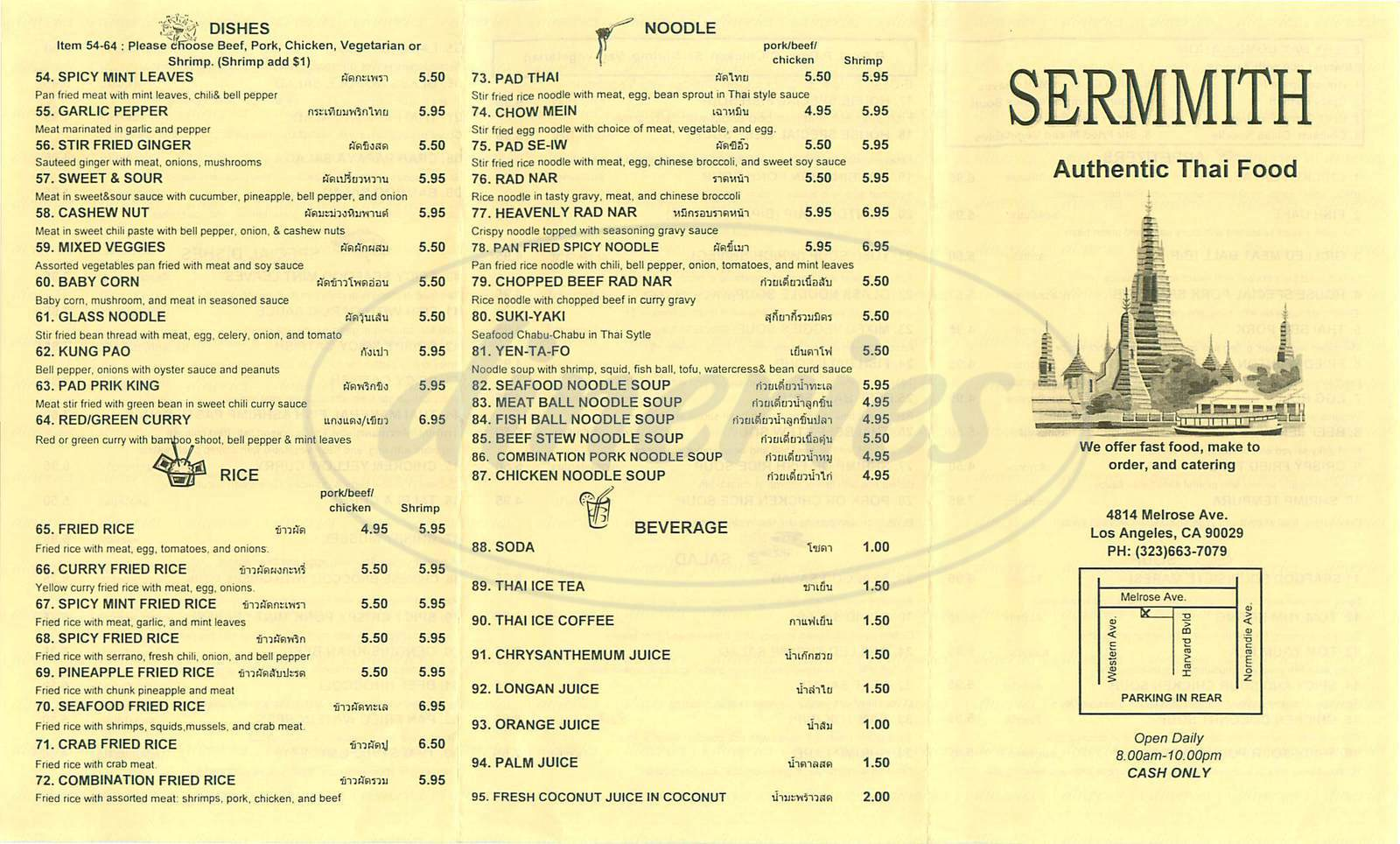 menu for Sermmith