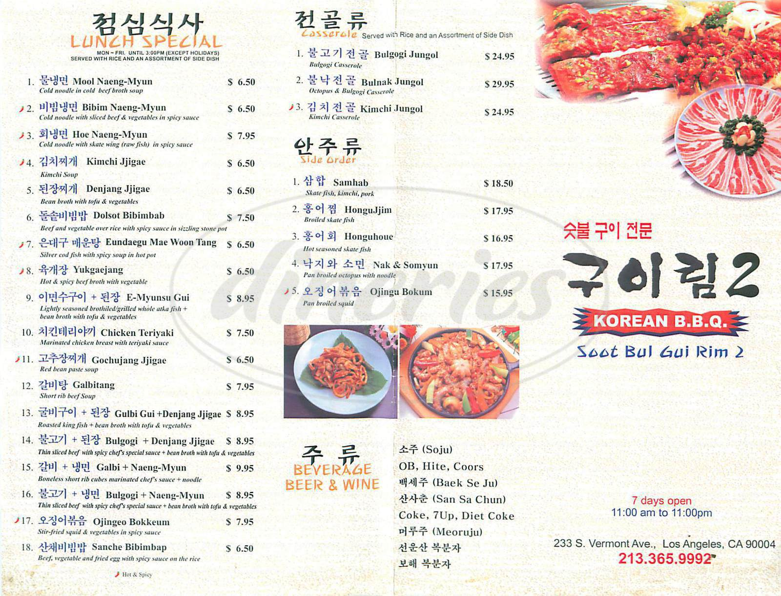 menu for Soot Bul Gui Rim