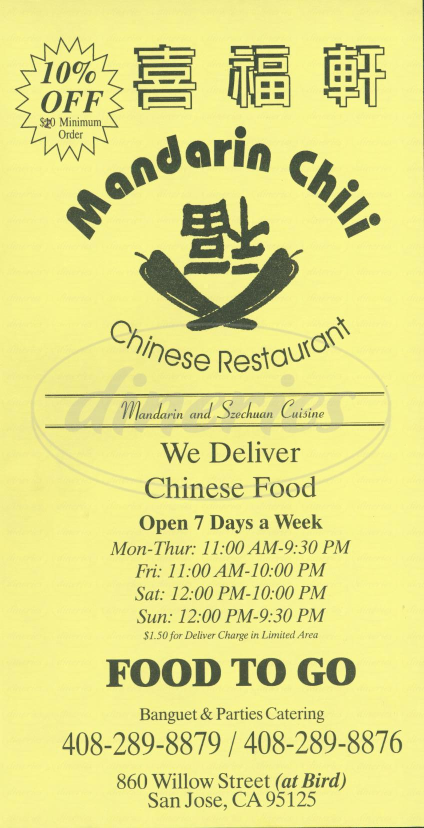menu for Mandarin Chili
