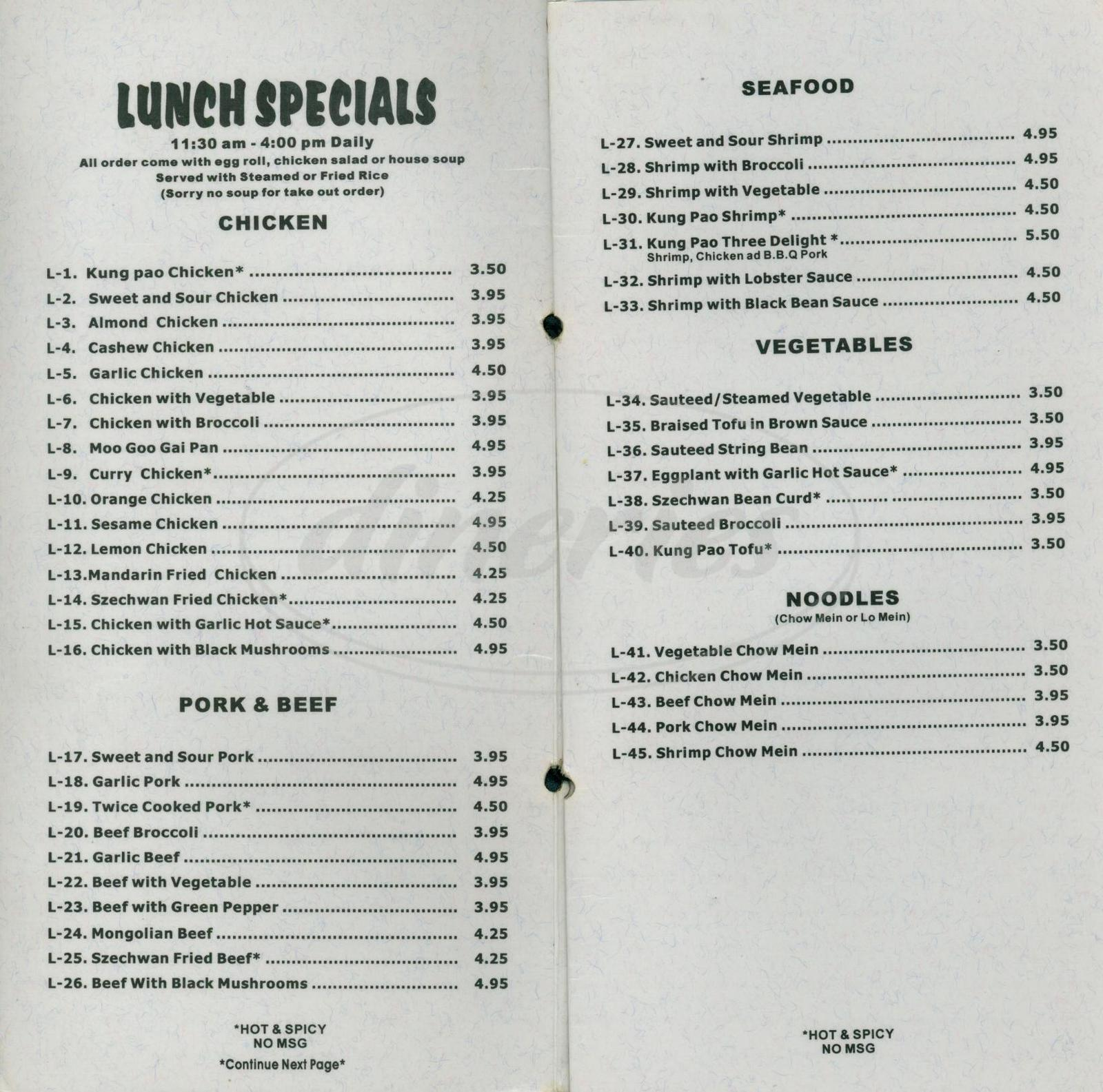 menu for Taipan Chinese Cuisine
