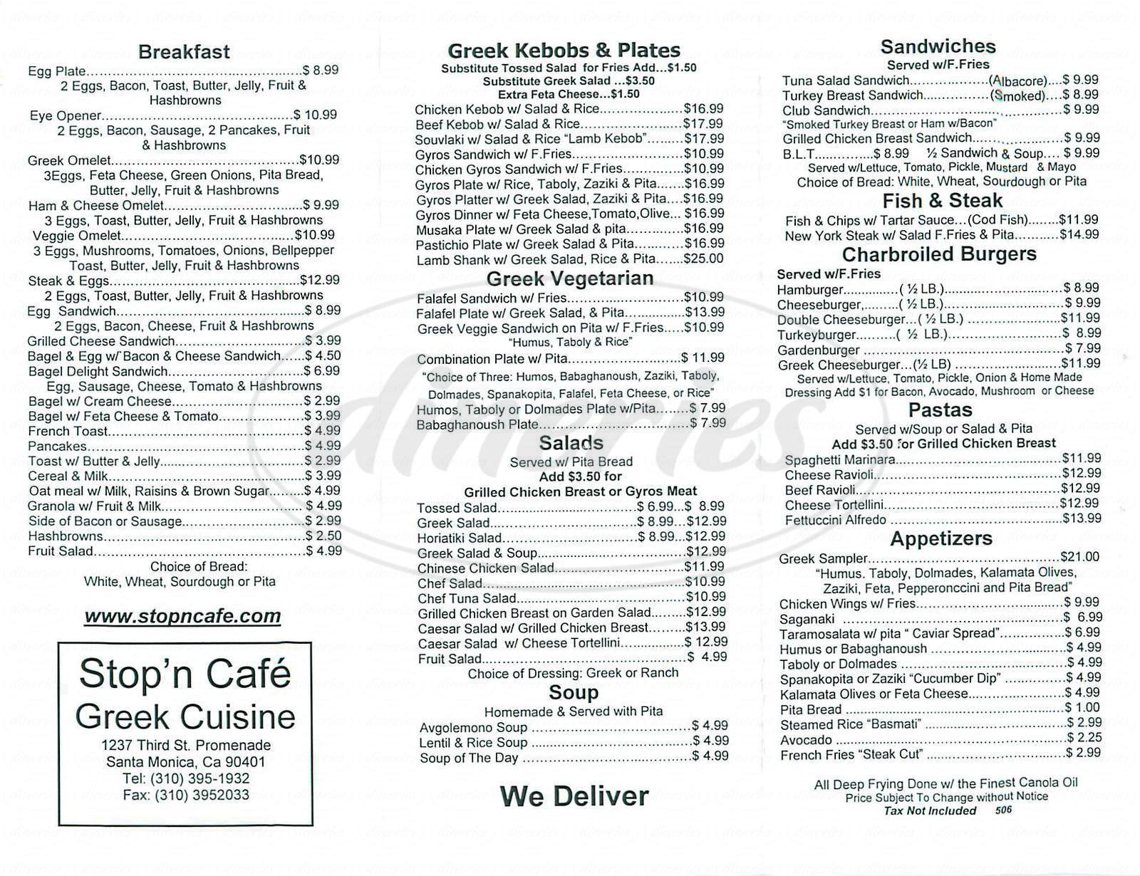 menu for Stop N Café Greek Cuisine