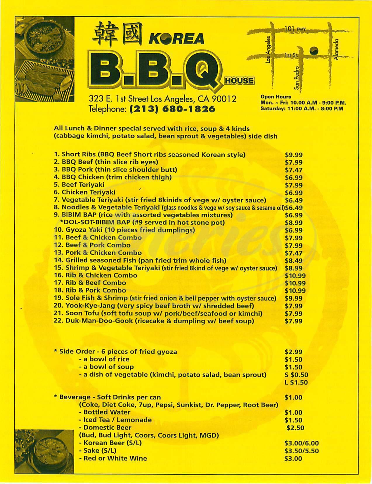 menu for Korea BBQ