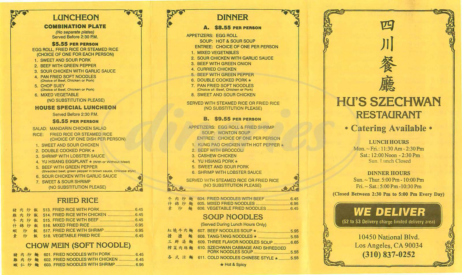 menu for Hu's Szechwan Restaurant