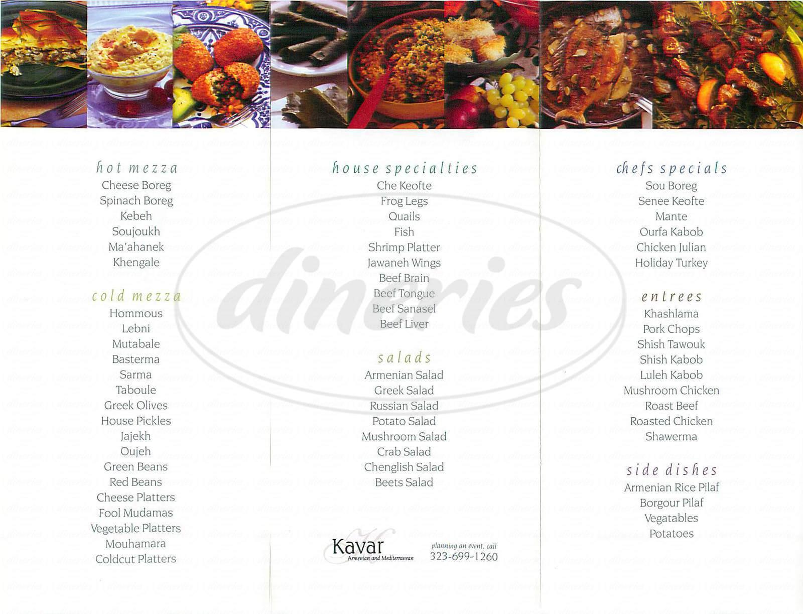 menu for Kavar Restaurant