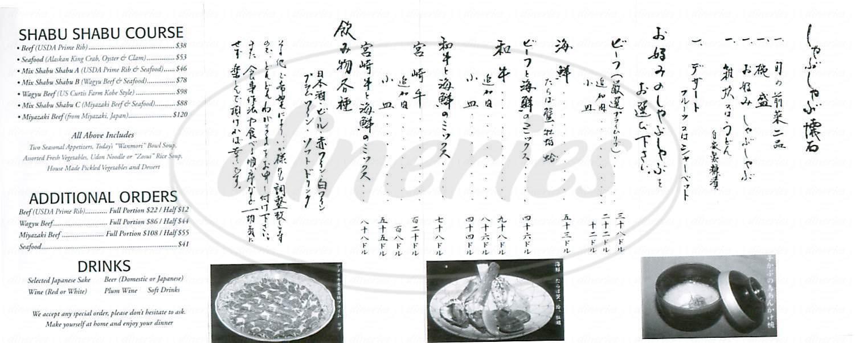menu for Ka Ga Ya