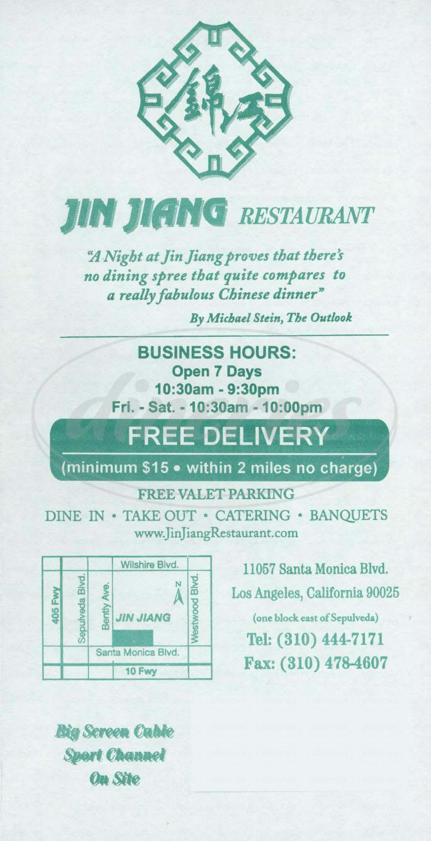 menu for Jin Jiang Chinese Restaurant