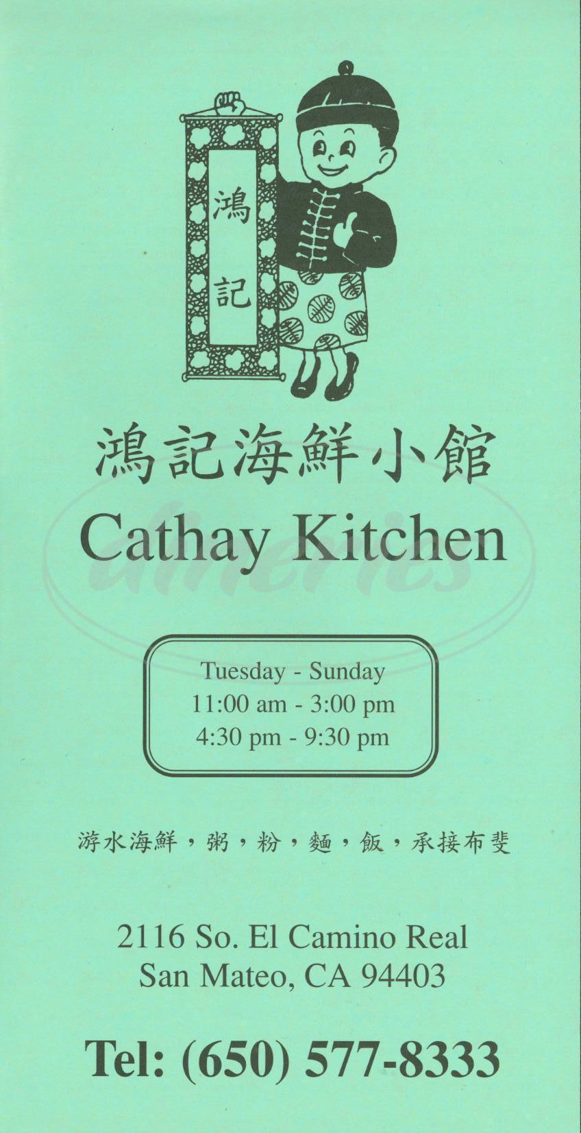 Cathay Kitchen Menu - San Mateo - Dineries