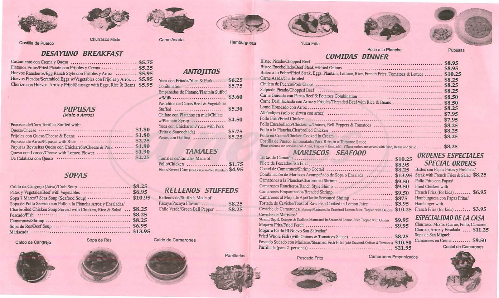 menu for El Nuevo San Salvador
