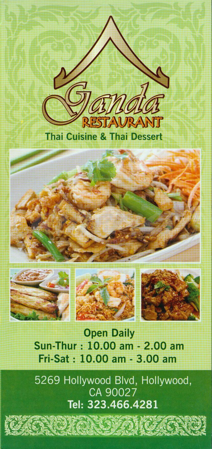 menu for Ganda Restaurant