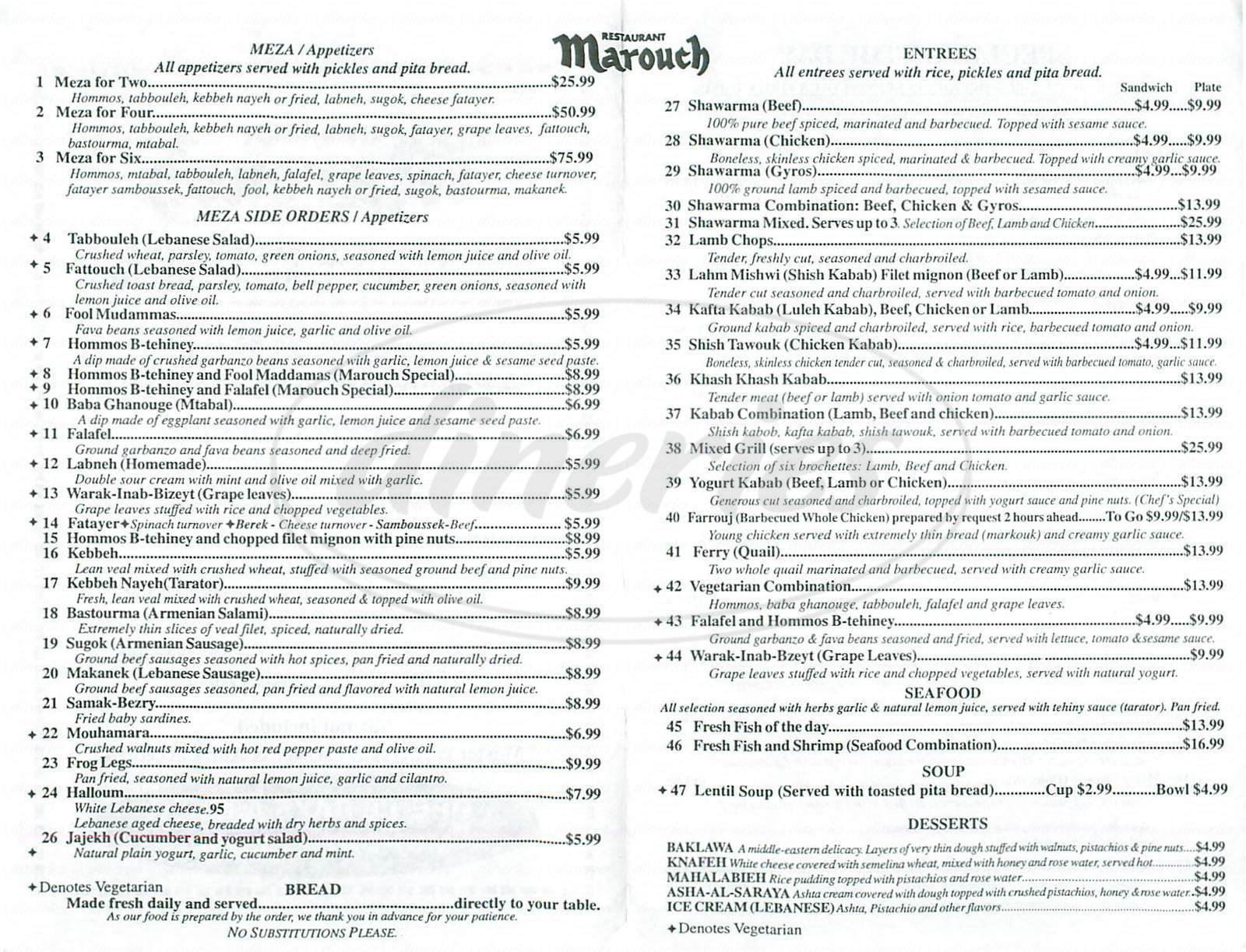 menu for Marouch Restaurant