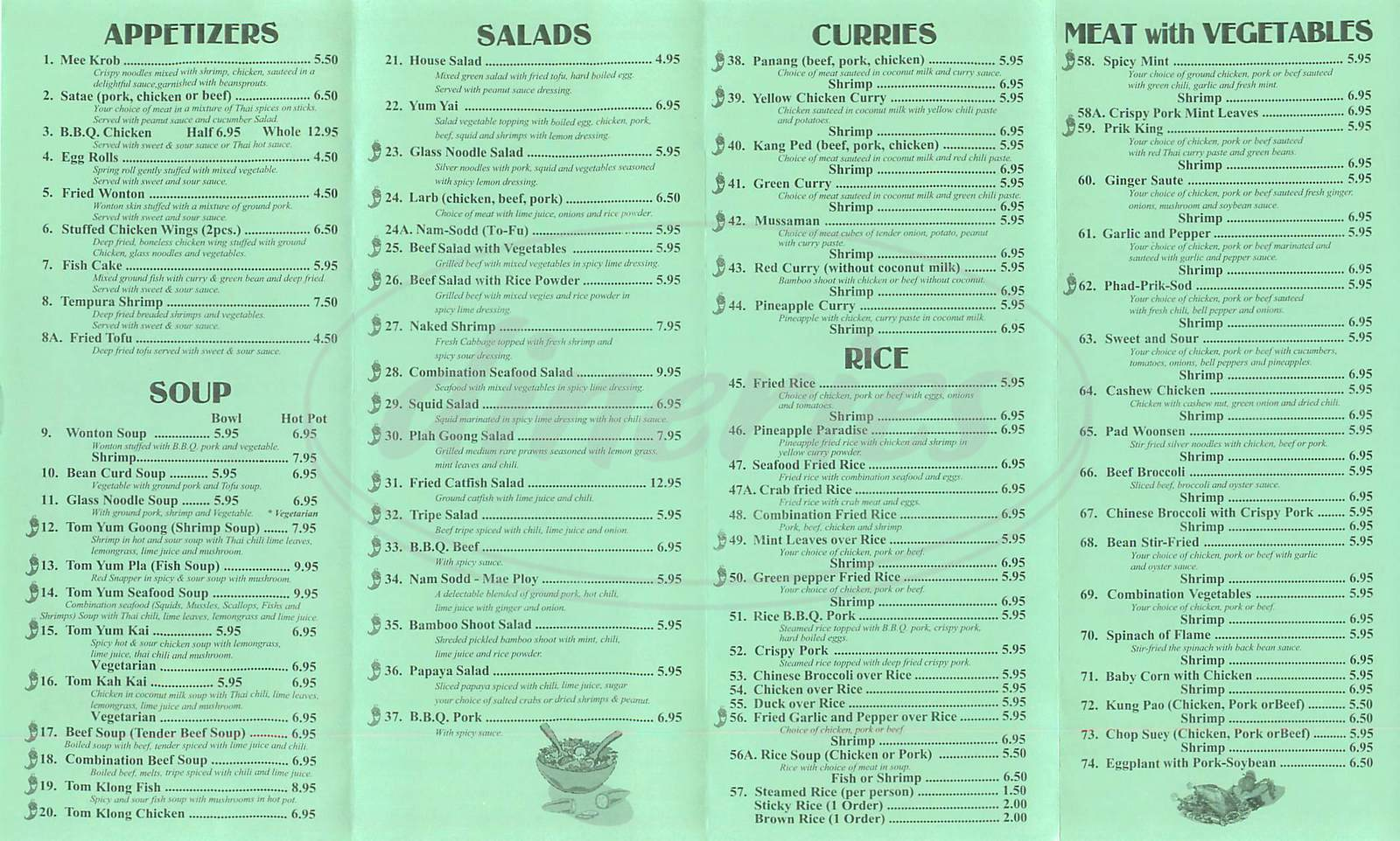 menu for Mae Ploy Restaurant