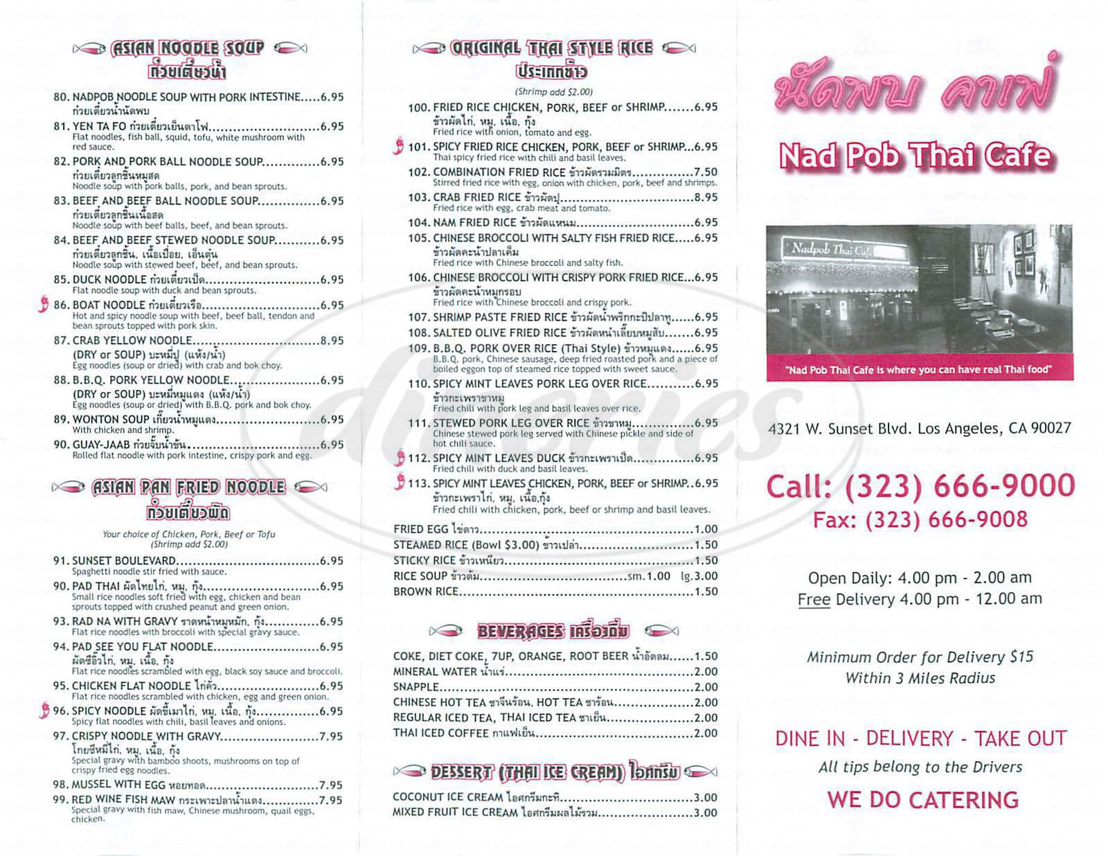 menu for Nadpob Thai Café