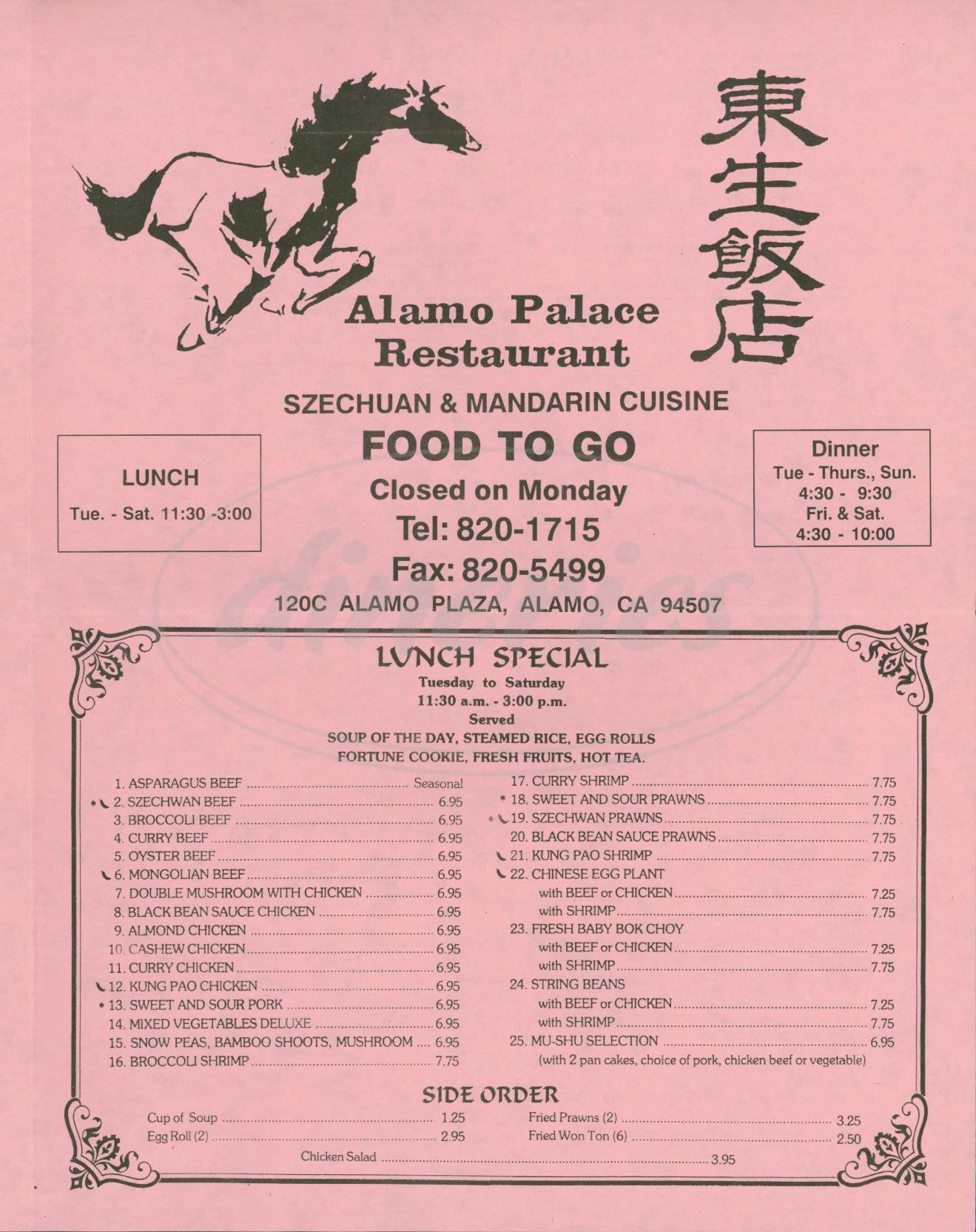 menu for Alamo Palace Chinese Restaurant