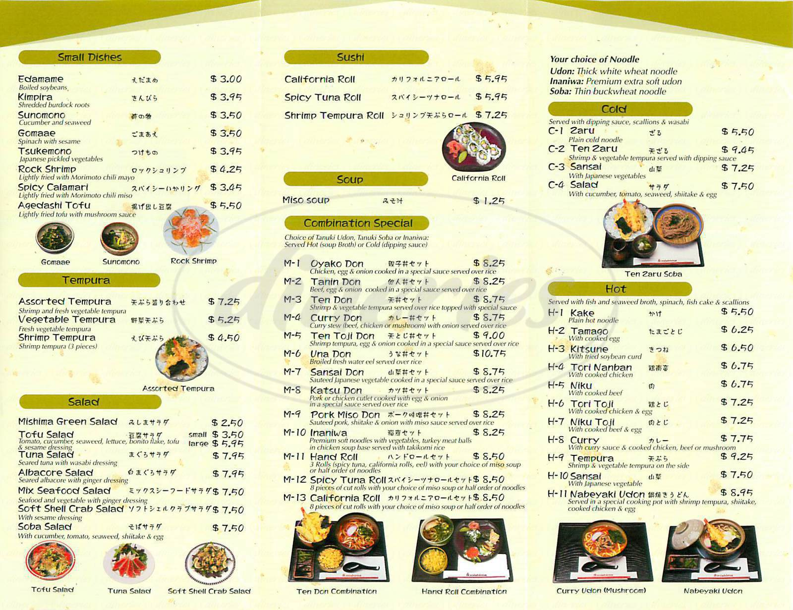 menu for Mishima