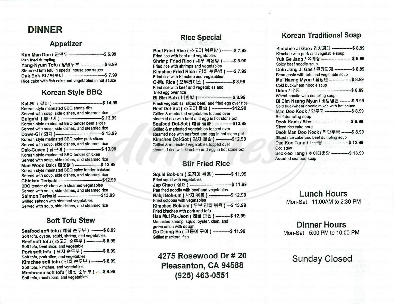 menu for Korean Garden BBQ