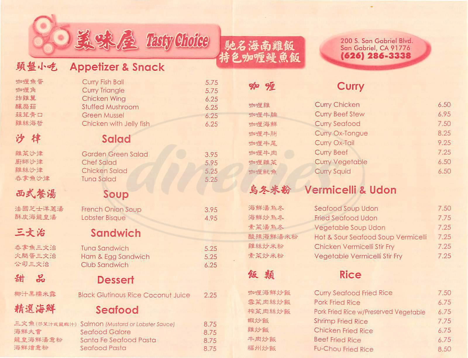 menu for Tasty Choice