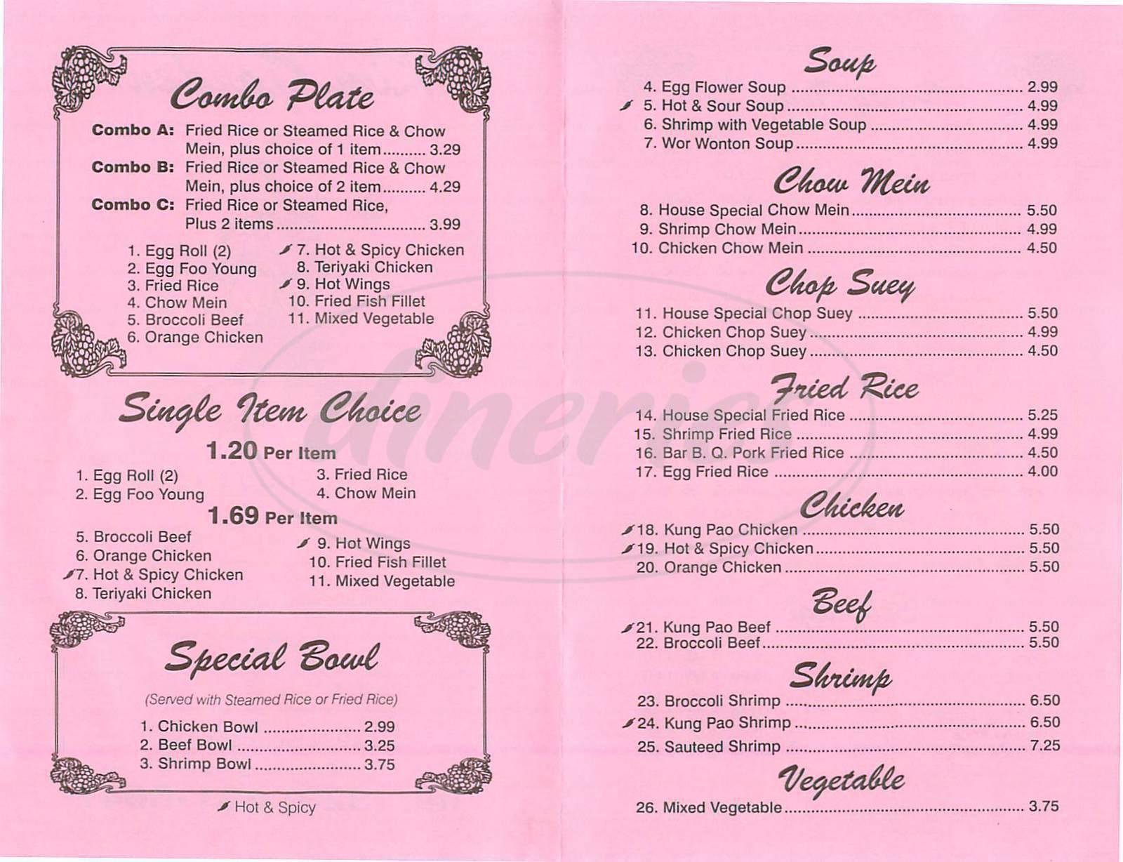 menu for Kim Garden