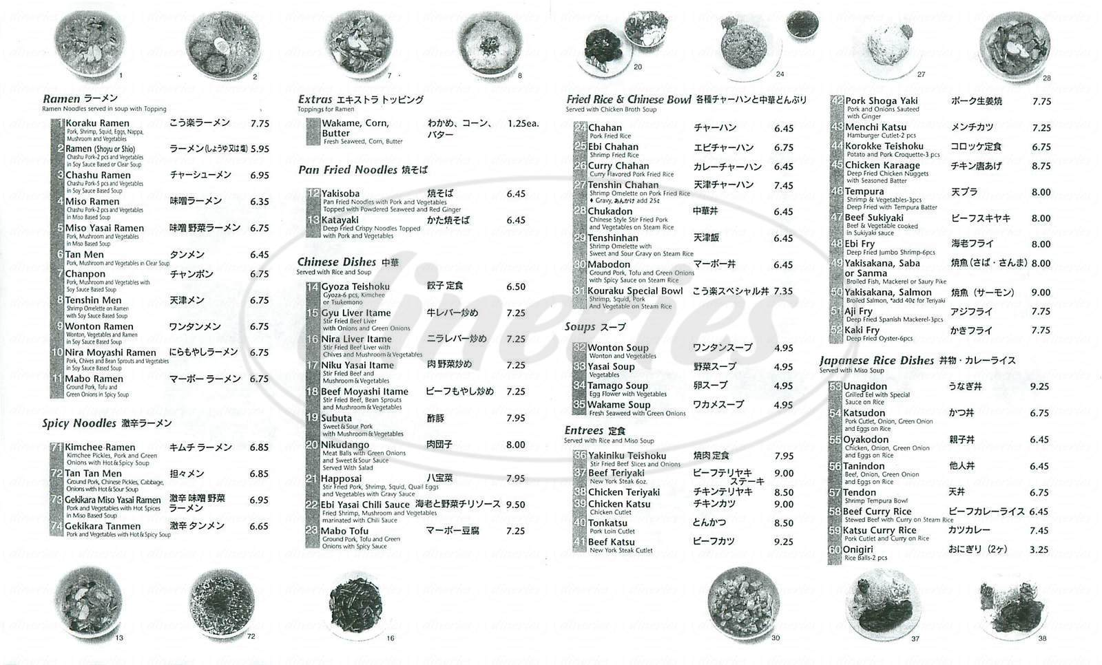 menu for Koraku