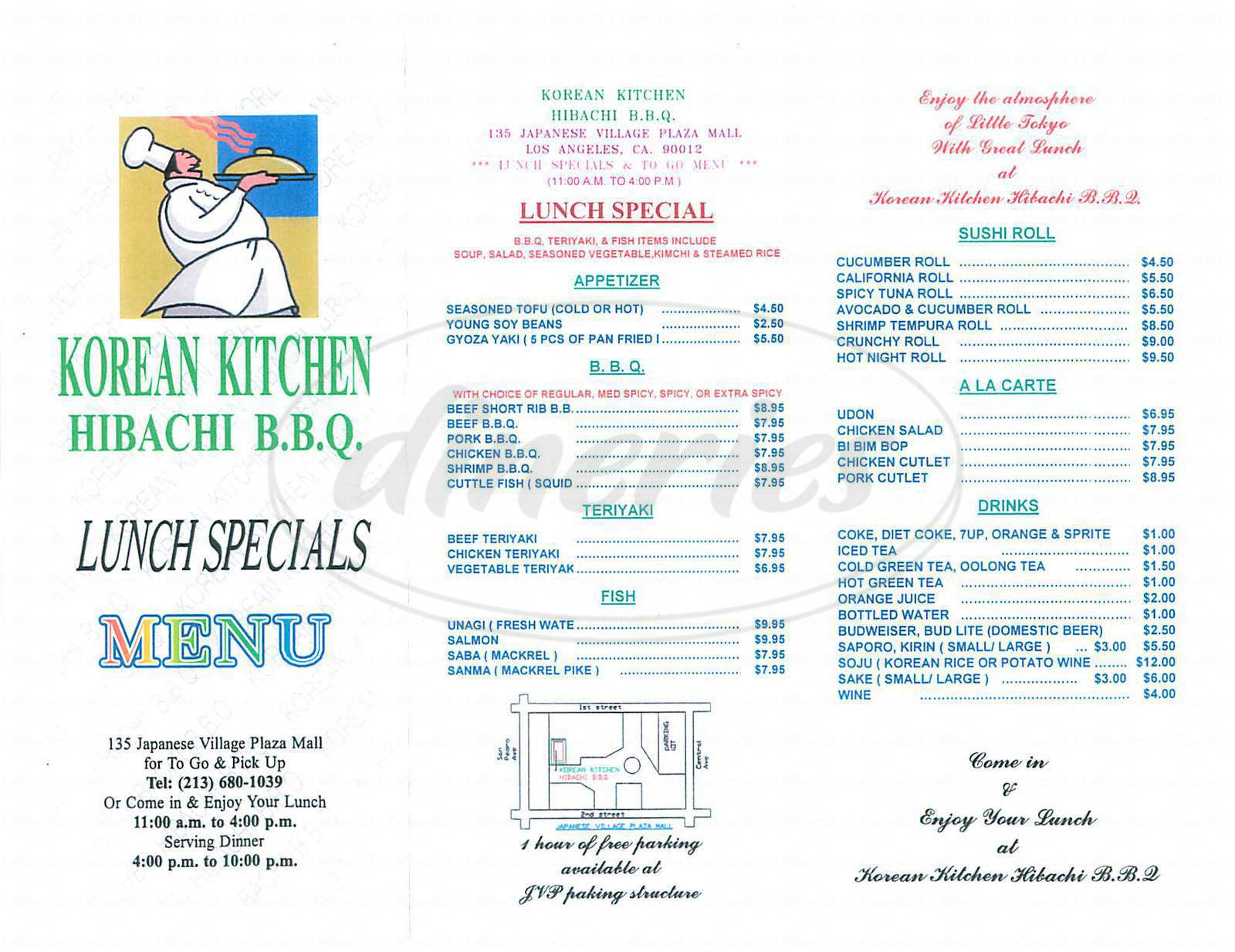 menu for Korean Kitchen Hibachi Barbeque