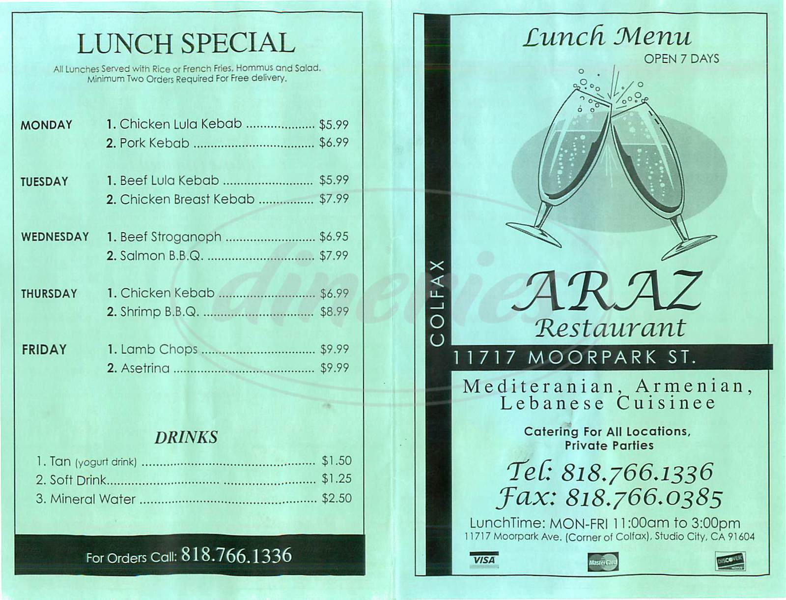 menu for Araz Restaurant