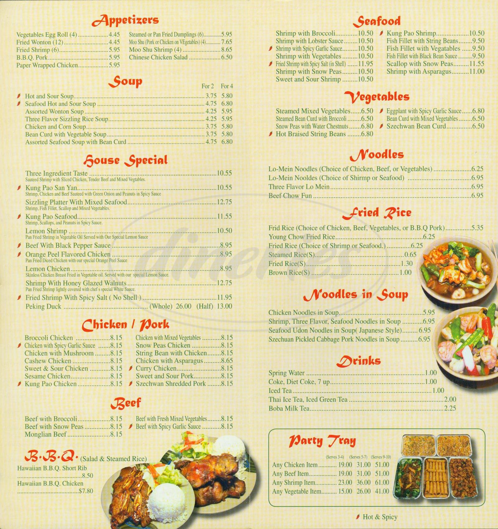 menu for Lins Chinese Cuisine