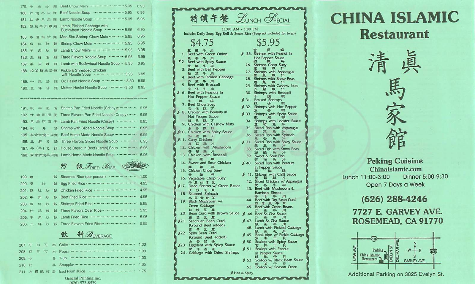 menu for China Islamic