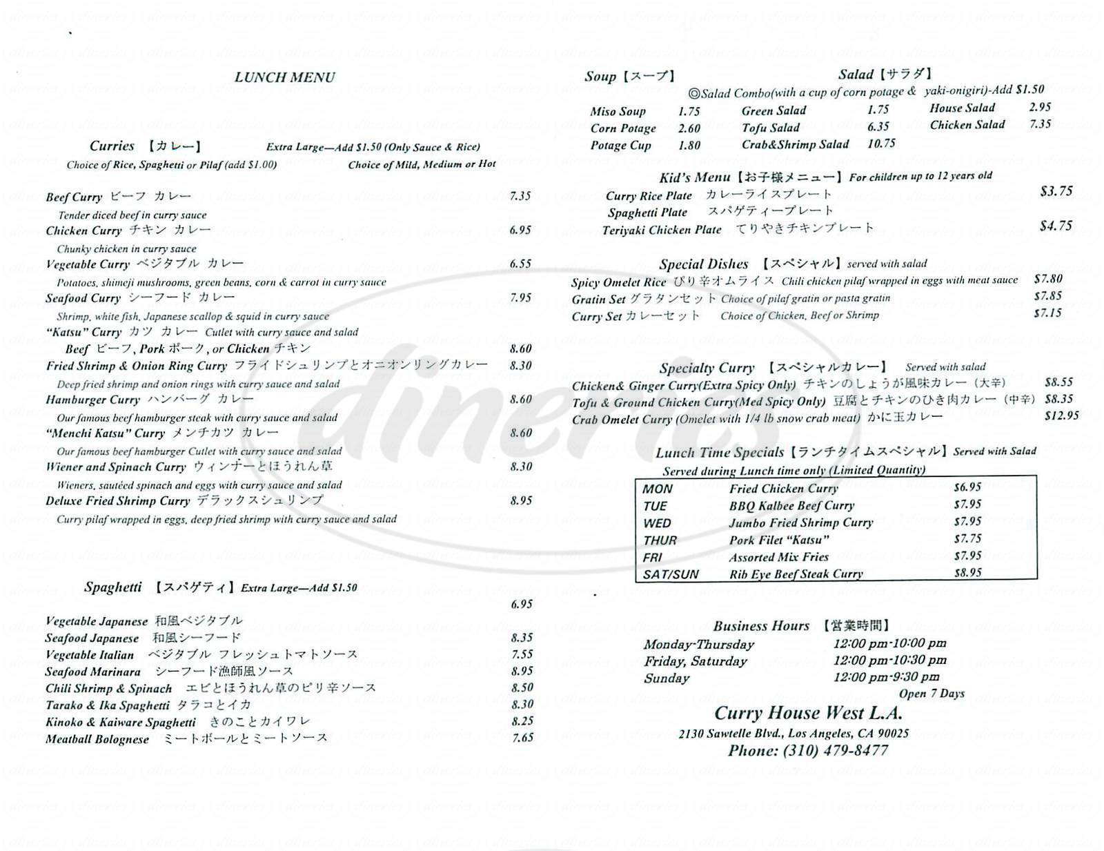 menu for Curry House