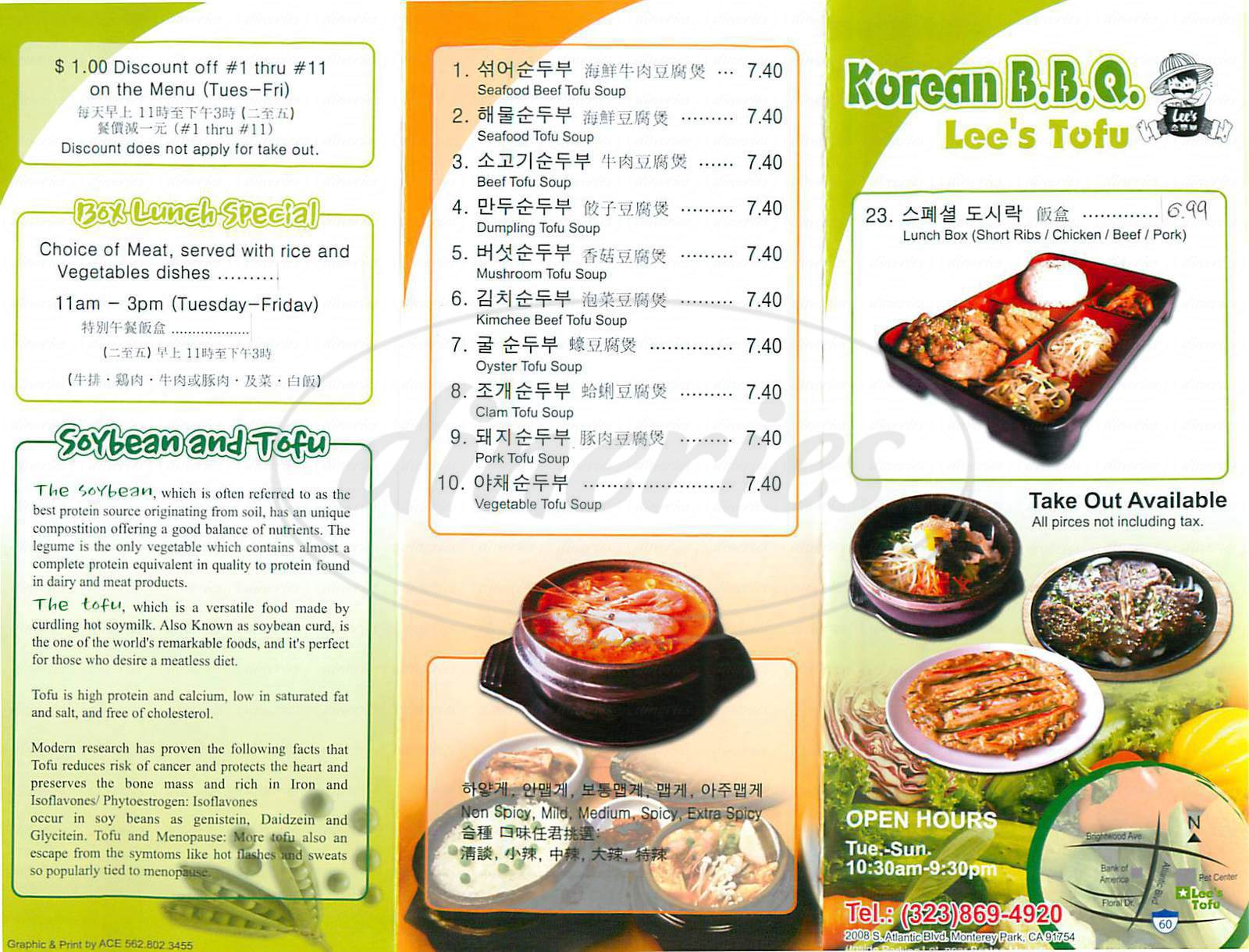 menu for Lees Tofu Korean BBQ