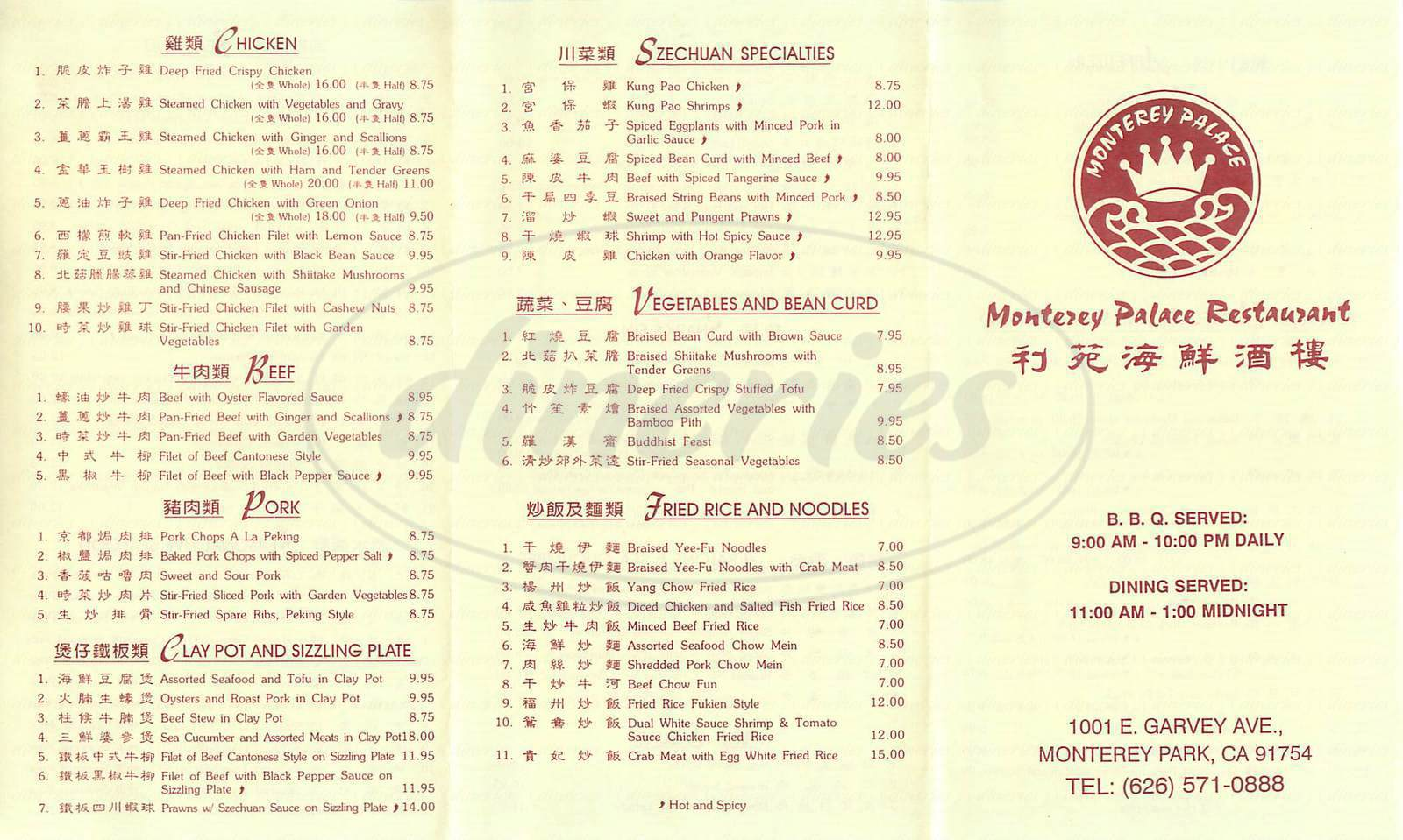 menu for Monterey Palace Restaurant