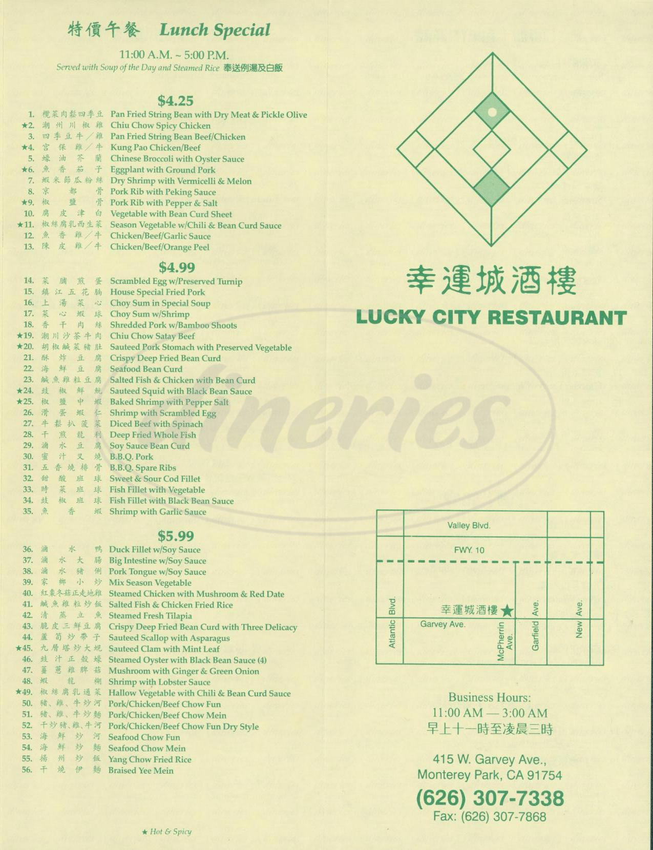 menu for Lucky City Restaurant