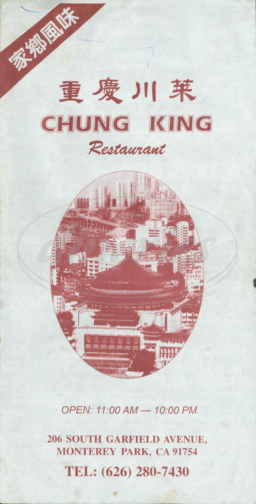 menu for Chung King Restaurant