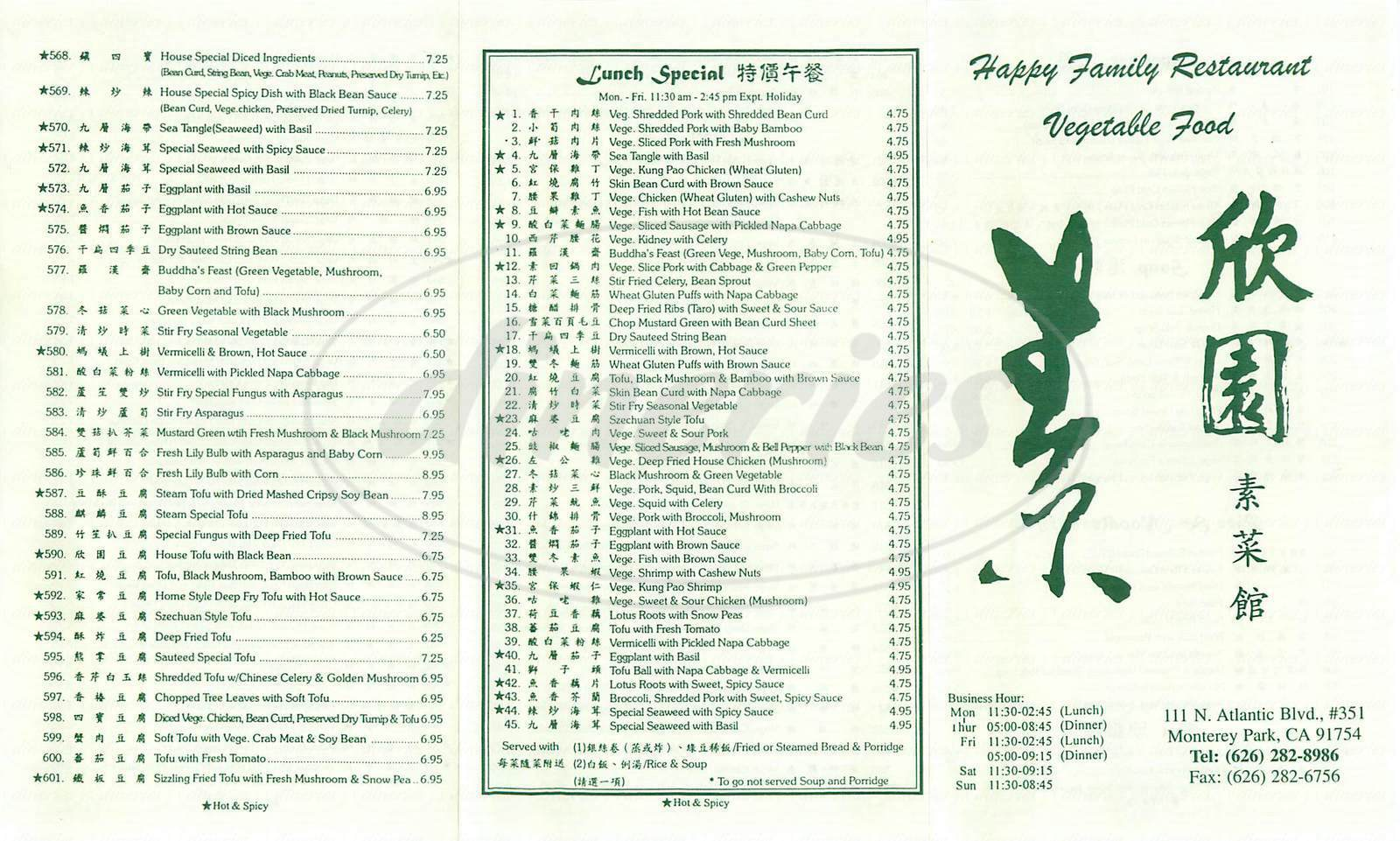 menu for Happy Family Restaurant