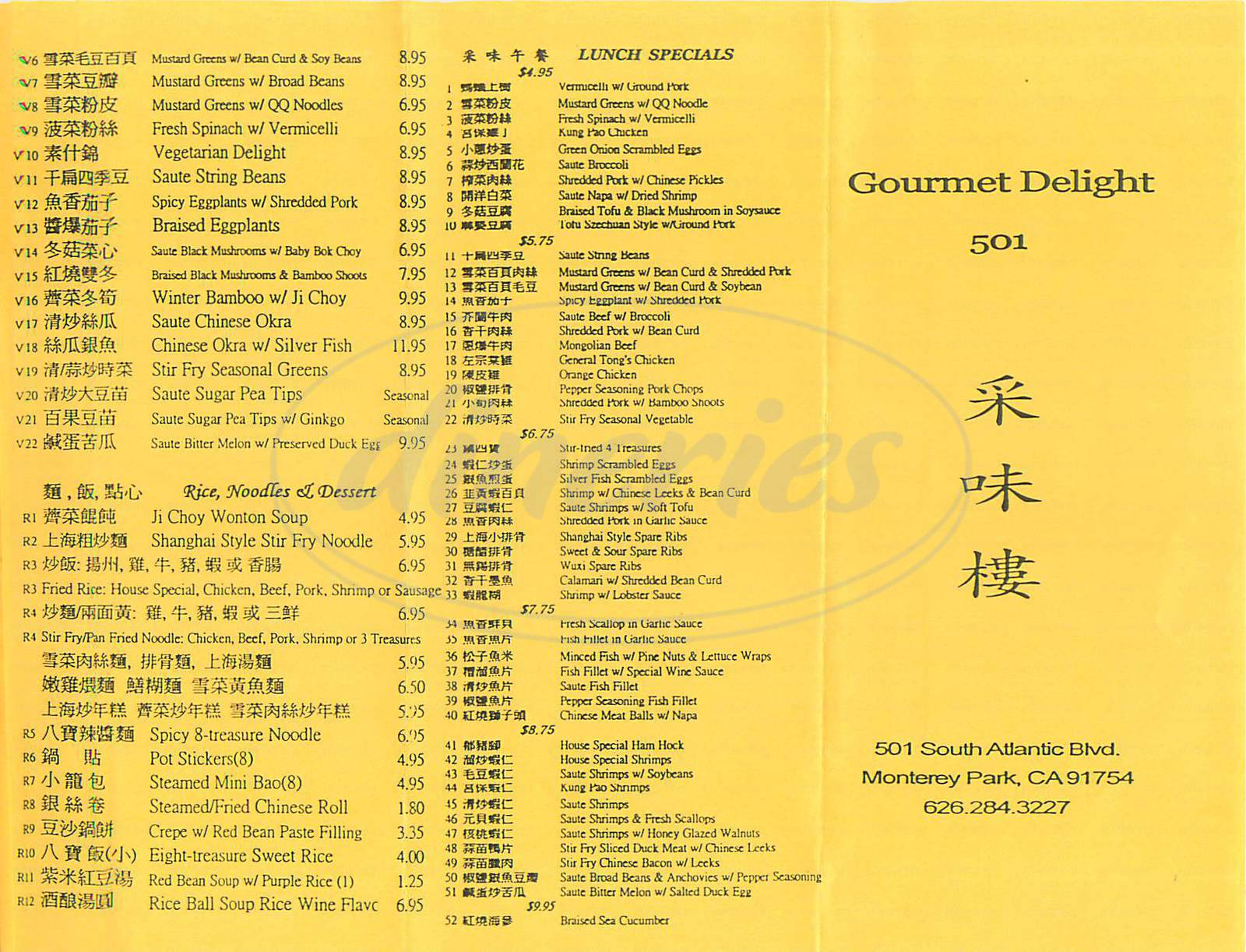 menu for Gourmet Delight