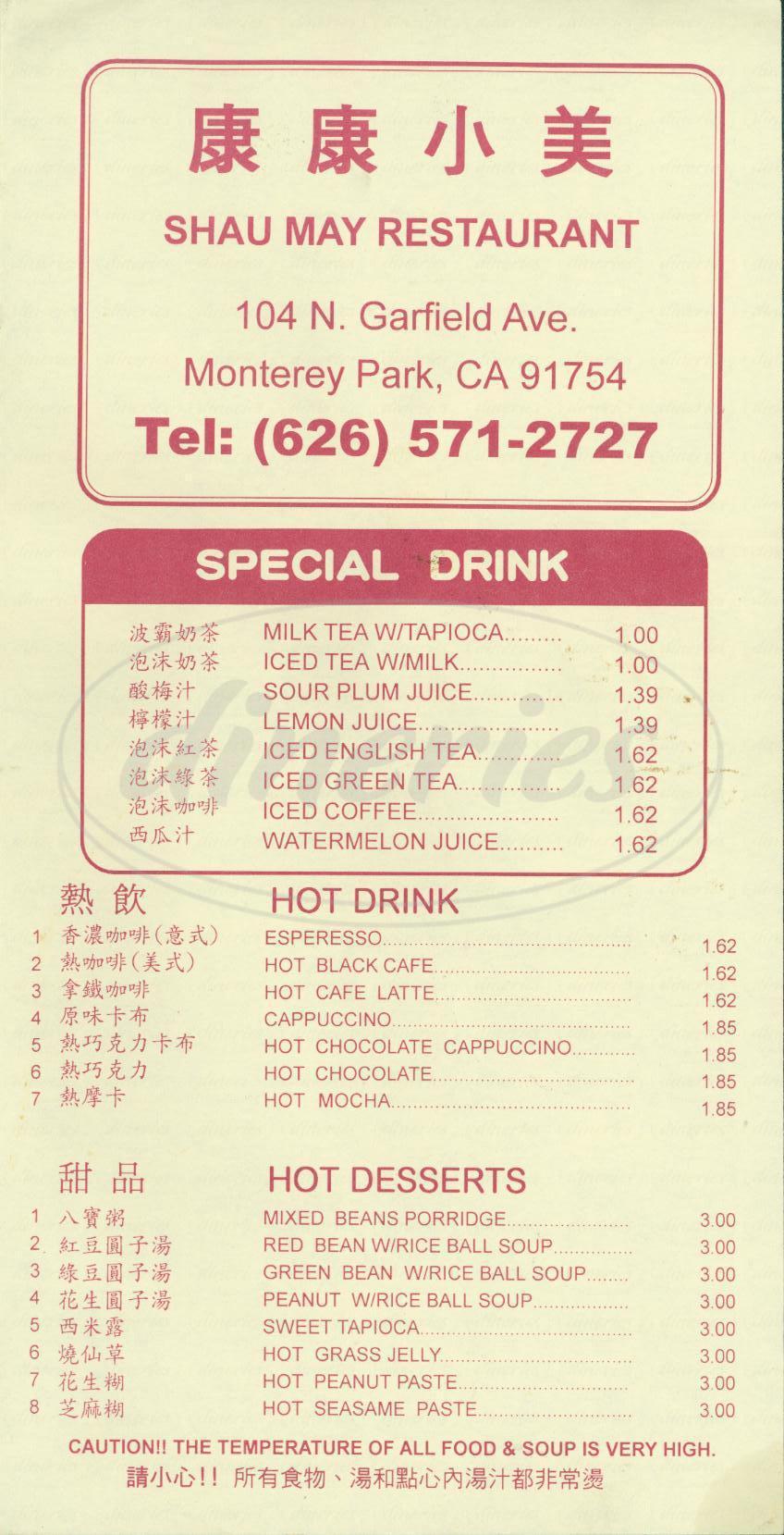 menu for Shau May
