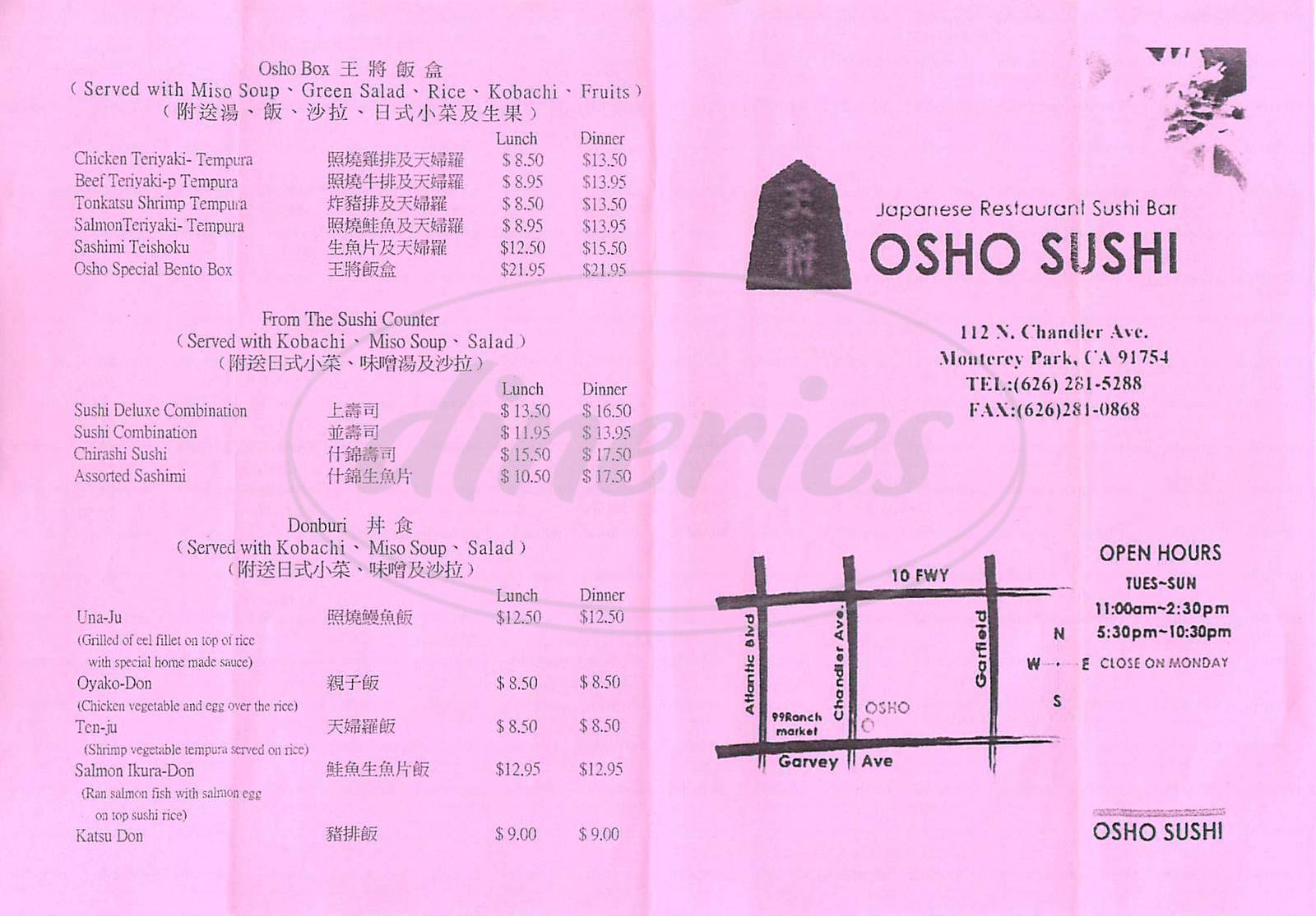 menu for Osho Sushi